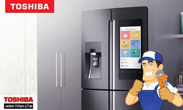 اسباب عدم تبريد الثلاجة توشيبانوفروست