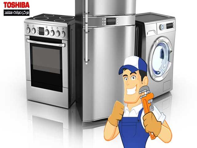 ضبط درجة تبريد الثلاجة توشيبا من توكيل الصيانة المعتمد مركز صيانة توشيبا